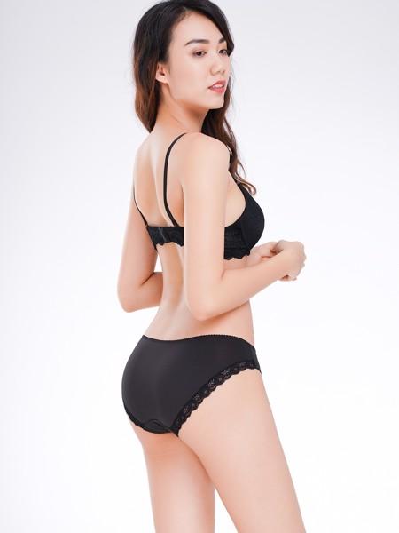 Quần lót Misaki bikini phối ren - 8327